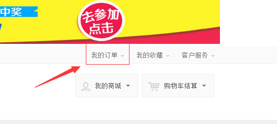 http://i.ebl8.cn/upload/shop/article/04747174254172753.png