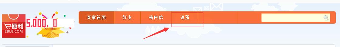 http://i.ebl8.cn/upload/shop/article/04747175259088252.png