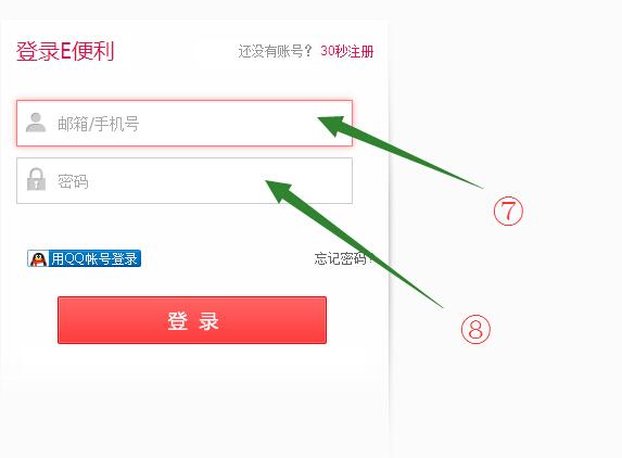 http://i.ebl8.cn/upload/shop/article/04963967008815185.jpg