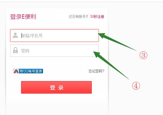 http://i.ebl8.cn/upload/shop/article/04963967009197565.jpg