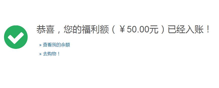 http://i.ebl8.cn/upload/shop/article/04963967009424913.jpg