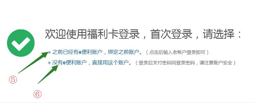 http://i.ebl8.cn/upload/shop/article/04963967009821135.jpg