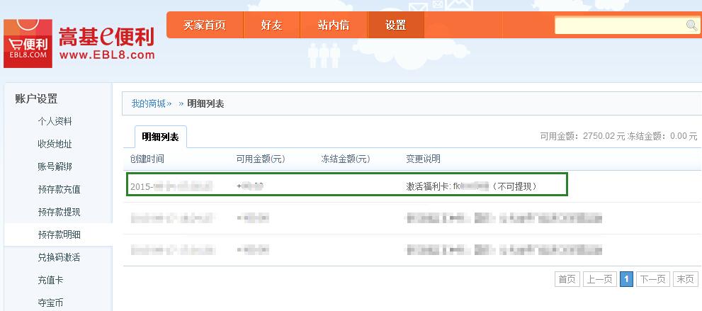 http://i.ebl8.cn/upload/shop/article/04963967019165870.jpg