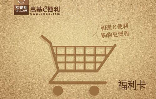 http://i.ebl8.cn/upload/shop/article/04963977160334065.jpg