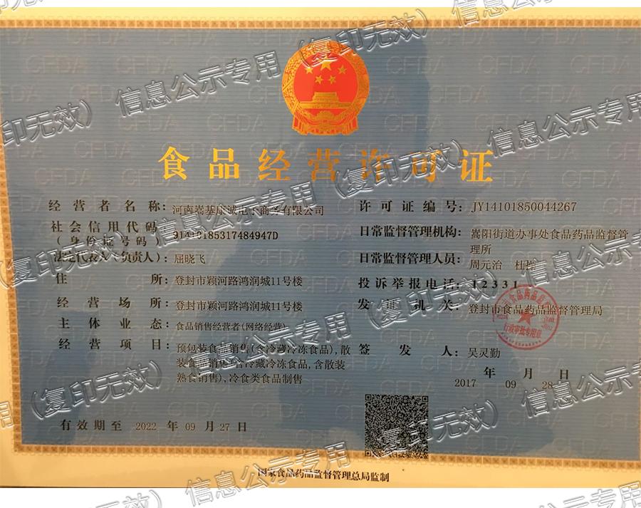 http://i.ebl8.cn/upload/shop/article/05847311337265592.jpg