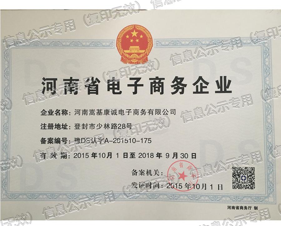 http://i.ebl8.cn/upload/shop/article/05847311337796347.jpg