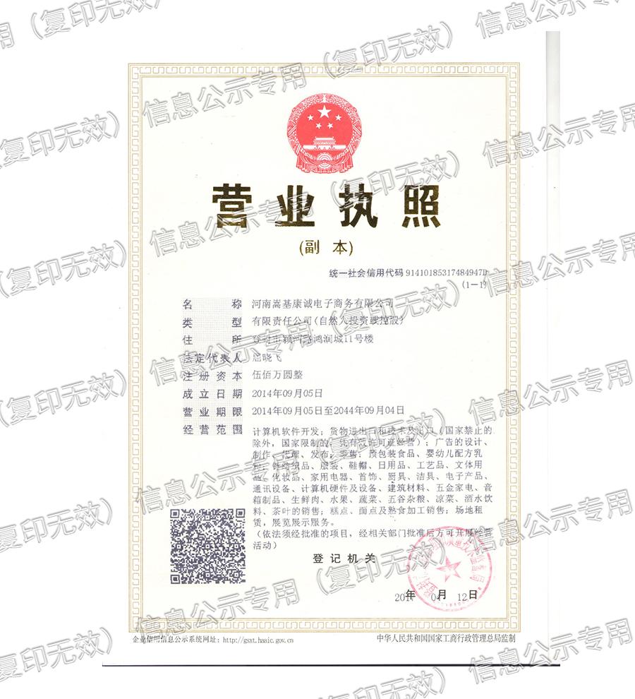 http://i.ebl8.cn/upload/shop/article/05847311338499810.jpg