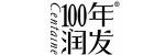100年润发
