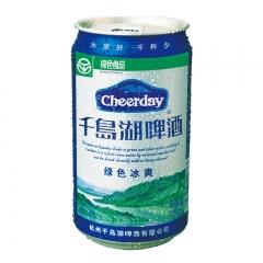 千岛湖啤酒绿色冰爽拉罐啤酒 330ml*24瓶
