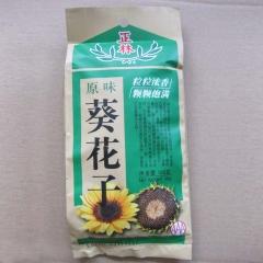 正林 原味葵花籽 168g