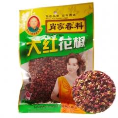 肖家香料 调料 大红花椒(25g)