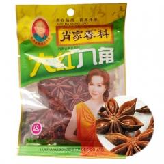 肖家香料 调料 大红八角(30g)