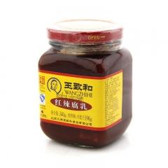 王致和豆腐乳 340g 红辣腐乳