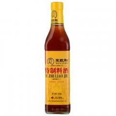 王致和料酒 500ml 特制料酒