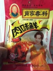 肖家香料 调料 肉味鲜(120g)