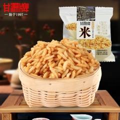 甘源 炒米香 75g 蟹黄味