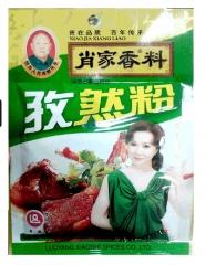 肖家香料 调料 孜然粉(35g)