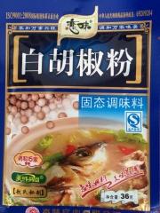 恋味 白胡椒粉