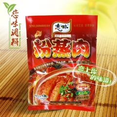 恋味粉蒸肉126g