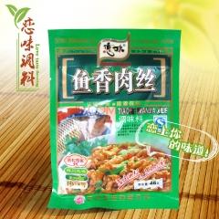 恋味鱼香肉丝调料46g