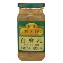 老才臣白腐乳 豆腐乳(290g)