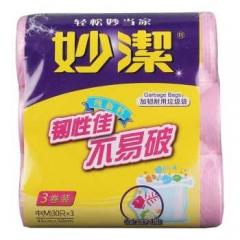 妙洁加韧耐用 垃圾袋 塑料袋 三卷装 中号30只*3卷