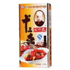 王守义调料金装十三香(45g)