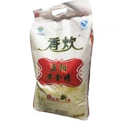 原阳大米 香炊 黄金晴 大米 10kg 黄金晴