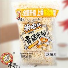 米老头农夫小舍青稞米棒芝麻味150g粗粮糕点零食品四川特产 150g 芝麻味