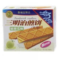 徐福记 三明治煎饼 哈密瓜味 90g