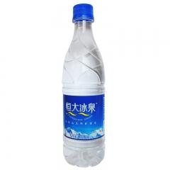 恒大冰泉500ml/瓶 天然矿泉水 一瓶 550ml