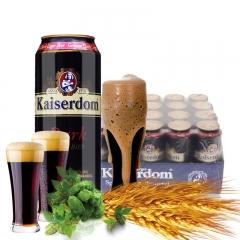 德国凯撒黑啤啤酒 原装进口Kaiserdom凯撒黑啤酒 一箱(24罐) 500ml