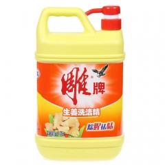 雕牌生姜洗洁精2000g