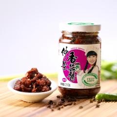 仲景香菇酱麻辣210g