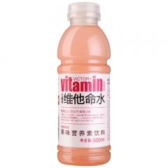 维他命水 一瓶/500ml 树莓风味