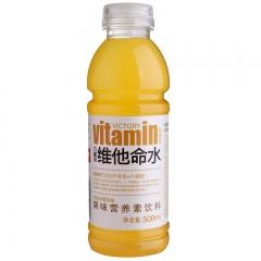 维他命水 一瓶/500ml 热带水果风味
