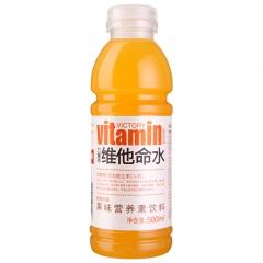 维他命水 一瓶/500ml 柑橘风味