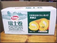 达利园瑞士卷香蕉/橙汁/草莓三种口味 2500g 香蕉味