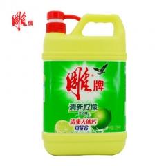 雕牌清新柠檬洗洁精1.228kg
