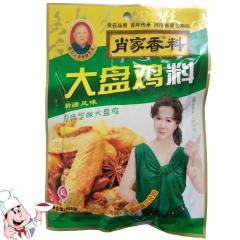 正宗肖家香料特产配方干湿新疆大盘鸡调料180g红烧鸡调味料