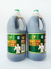 紫林老陈醋 2.2L桶装三年厚道醋山西老陈醋