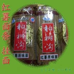 河南汝阳特产 柏树沟牌挂面 红薯面挂面 300g