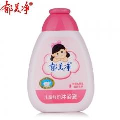 郁美净儿童鲜奶沐浴液 草莓 200g