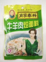 肖家香料牛羊肉烩面料35g