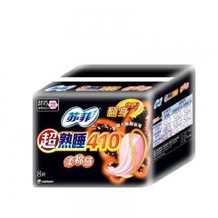 苏菲卫生巾 棉柔夜用 420mm 8片装