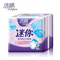 洁婷迷你绵柔表层透气小护翼卫生巾180mm 10片装