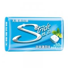 忆兹炫迈无糖薄荷糖 22.5g 清香葡萄