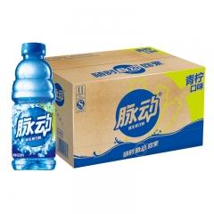 脉动维生素饮料 一箱(600ml*15瓶) 青柠味