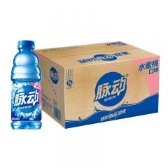 脉动维生素饮料 一箱(600ml*15瓶) 水蜜桃味