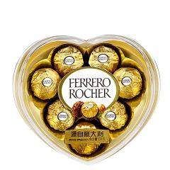 意大利500本金6期怎么倍投费列罗榛果威化巧克力零食8粒